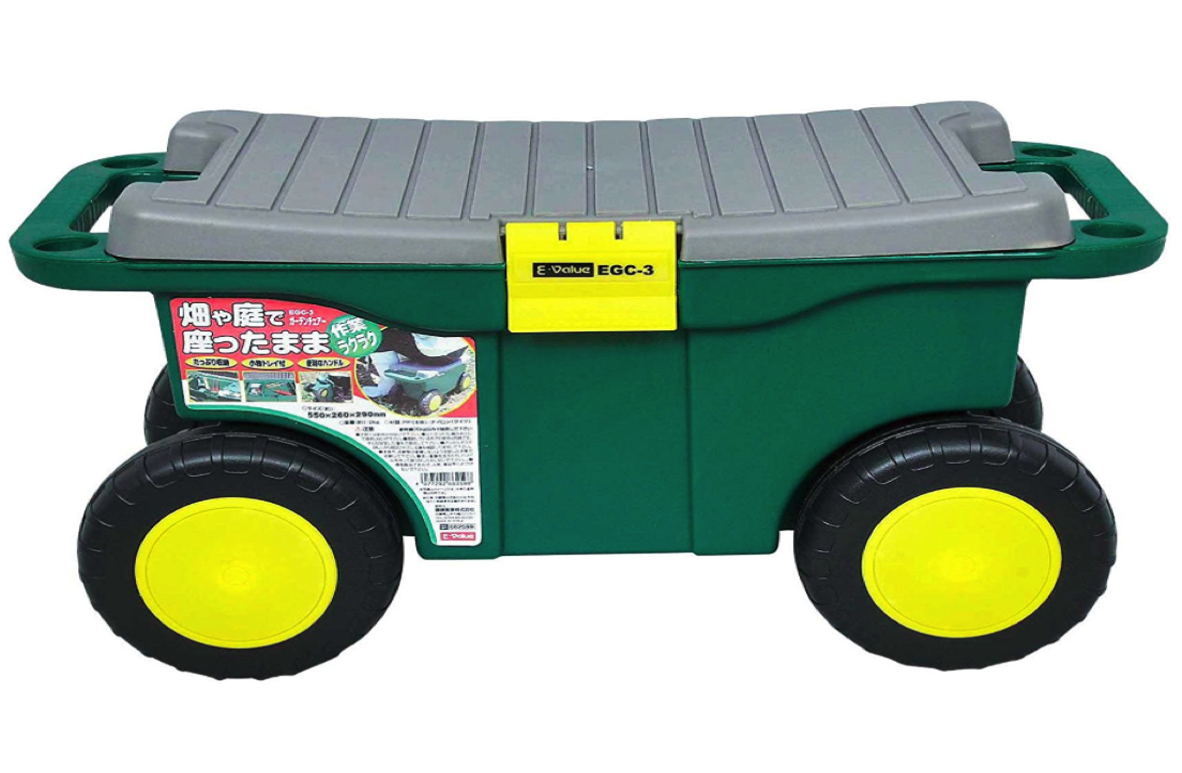Garden Cart with Storage Bin