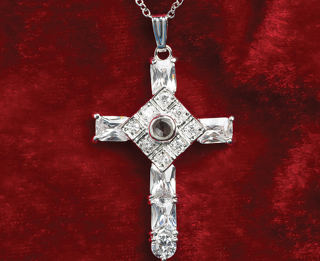The Lord's Prayer Pendant Cross